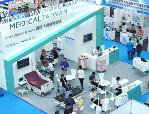 2020 MEDICAL TAIWAN & MCMEX